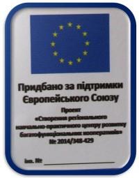 Нові кооперативи Черкащини отримали допомогу від ЄС