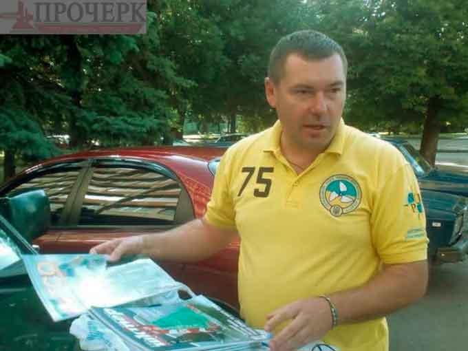 Незважаючи на скандал черкаські водномоторники успішно виступили у Дніпрі