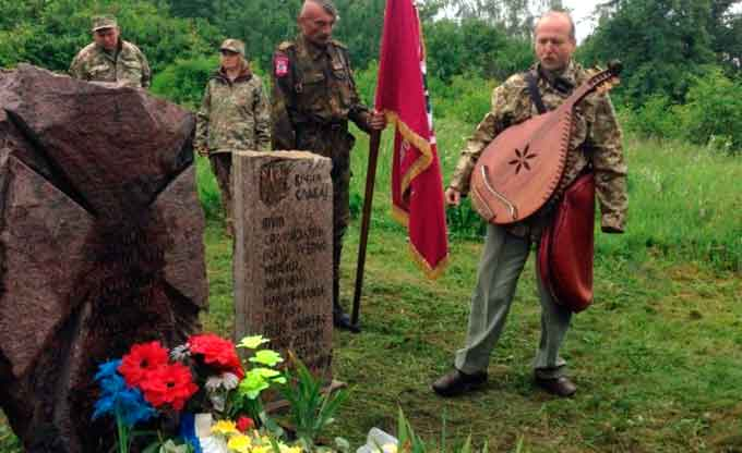 У Холодному Яру встановили меморіальний знак на братській могилі повстанців