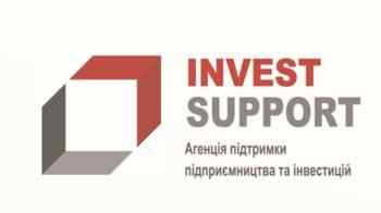 Завтра в Черкасах поважні особи презентують державний проект «Соціальне підприємництво»