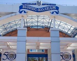 Міністерство освіти нагородило рекордне число викладачів у Черкаському державному бізнес-коледжі