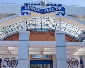 Відкриті лекції для черкащан запроваджує Черкаський державний бізнес-коледж