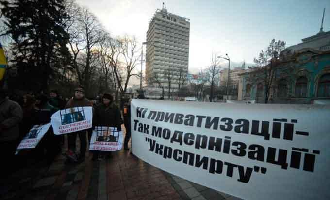 """На Черкащині почалися """"ігрища олігархів"""" навколо Косарського спиртзаводу"""