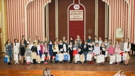 У Кам'янці відбувся 14-й Всеукраїнський відкритий дитячий музичний конкурс пам'яті П. І. Чайковського