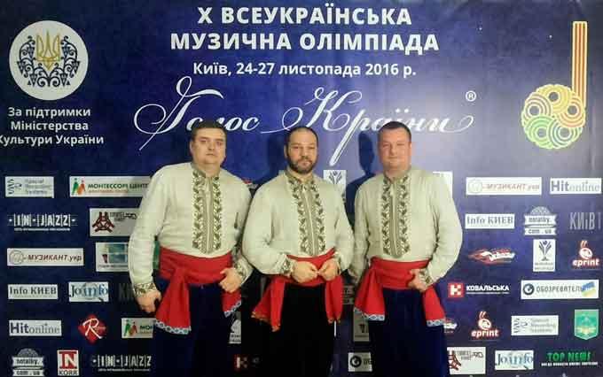 Викладачі та студенти УДПУ стали переможцями всеукраїнської олімпіади «Голос країни»