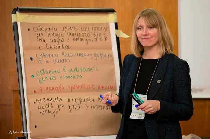 200 черкащан вчились залучати ресурси на суспільно корисні проекти