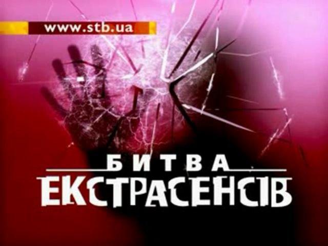 В Черкаській єпархії УПЦ КП покарали священника за співпрацю з екстрасенсами