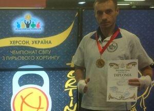Черкащанин виборов золото на Чемпіонаті світу з хортингу