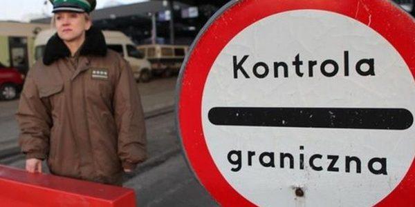 Черкащанин на Львівщині намагався прорватися через кордон