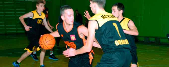 Стартував регулярний чемпіонат Золотоноші з баскетболу