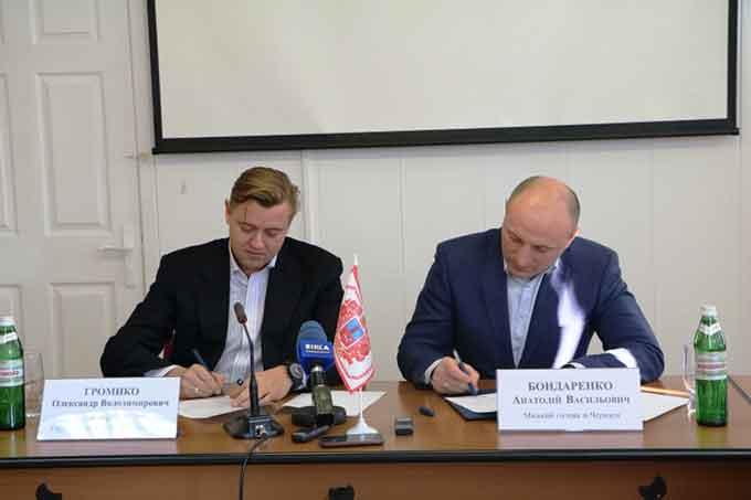 Міська влада Черкас підписала меморандум про співпрацю з компанією «Saturn»