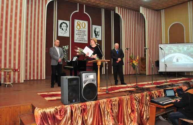 Кам'янському літературно-меморіальному музею О.С. Пушкіна та П.І. Чайковського виповнилося 80 років