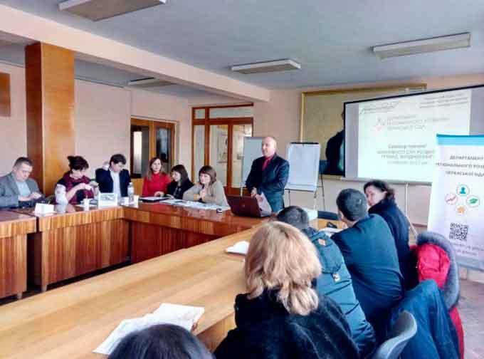 Представників громад-об'єднавців Черкащини вчили шукати гроші