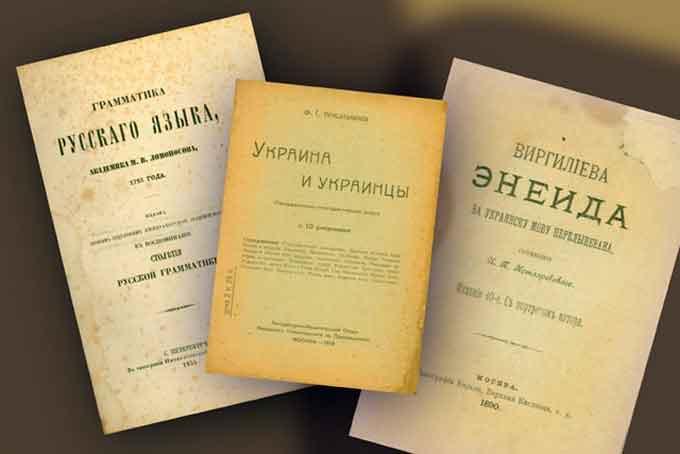 Бібліотека ЧНУ поповнилась раритетними виданнями