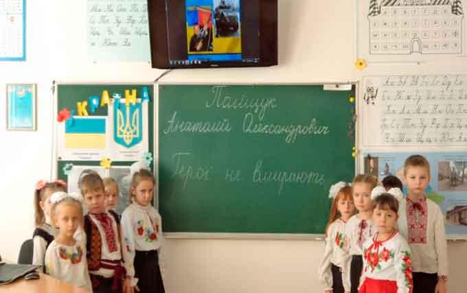 Тиждень пам'яті Героя АТО Анатолія Поліщука пройшов на Уманщині