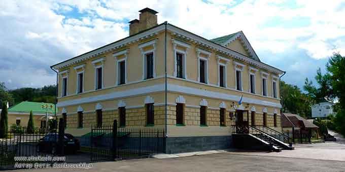 Стали відомі дані про діяльність Національного історико-культурного заповідника «Чигирин»