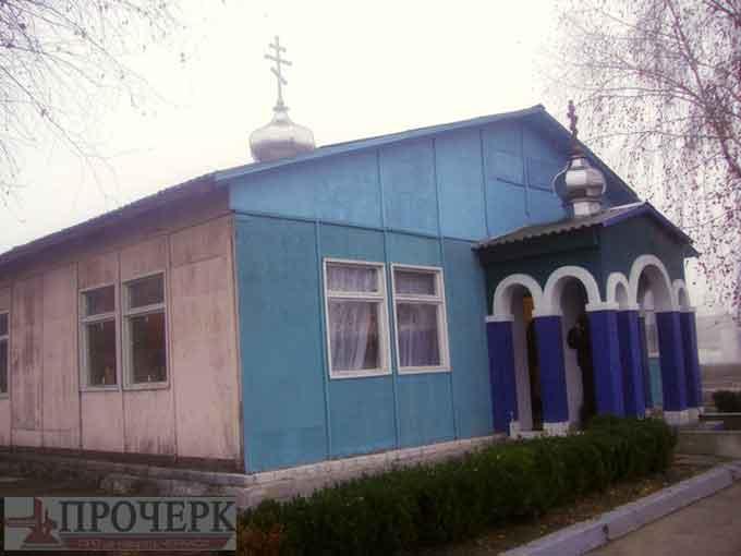 У Черкасах мають намір закрити храм при військовій частині