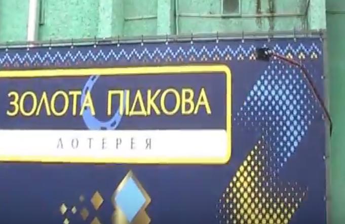 Активісти сняли на відео, як в Монастирищі накрили «салон азартних ігор»