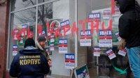 Сьогодні в Черкасах протестували проти російського банку