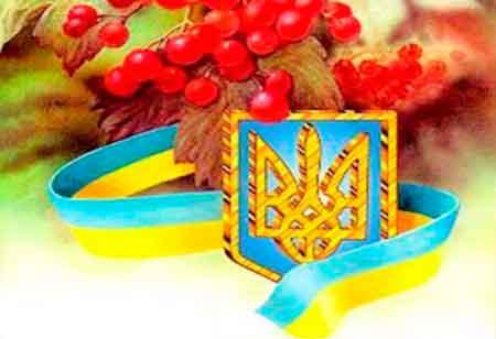 Звенигородським краєзнавцям вручено відзнаки