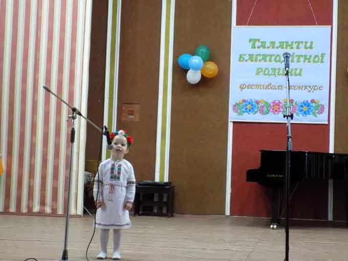 Весняне свято дитячої творчості «Таланти багатодітної родини» відбулося у Кам'янці