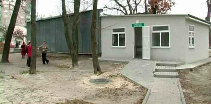 В Смілянському парку культури та відпочинку збудовано громадську вбиральню