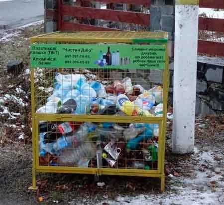 У Руській Поляні зі сміттєвою проблемою борються завдяки грантовому проекту