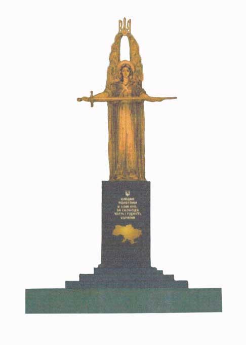 У Звенигородці ініціювали обговорення проектів скульптурного ансамблю Незалежності