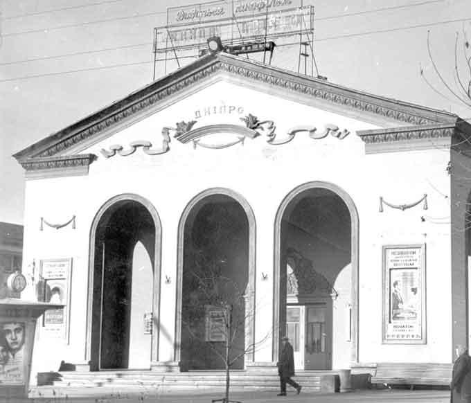 З історії черкаських кінотеатрів