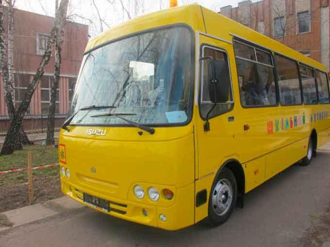 Єрківська ОТГ тепер зі шкільним автобусом