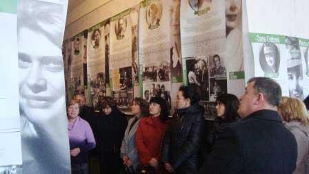 У Монастирищі презентовано виставку «Люди Свободи»