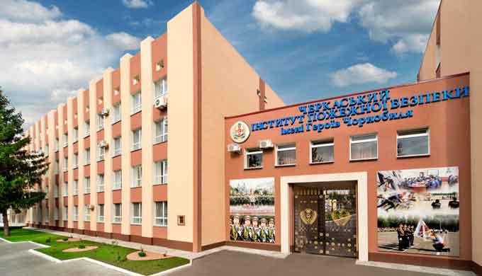У ЧІПБ працює Державна інспекція навчальних закладів України
