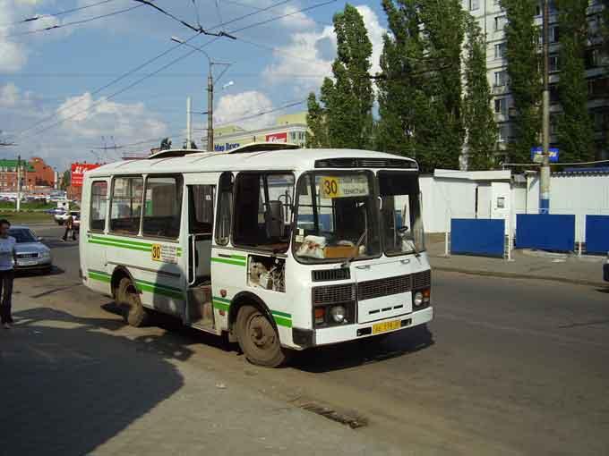 У Смілі судитимуть водія одного із міських автобусів.