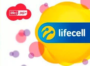 Мобільний інтернет 3G+ в Черкасах випробують на швидкість