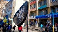 Фоторепортаж: черкаські націоналісти відвідали російські банки