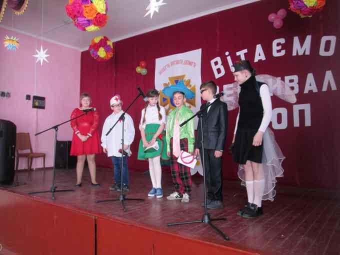 У двох районах області відбулися районні етапи фестивалю ДЮП
