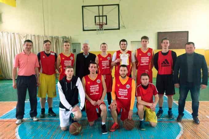 Черкаський національний - переможець обласної Універсіади з баскетболу