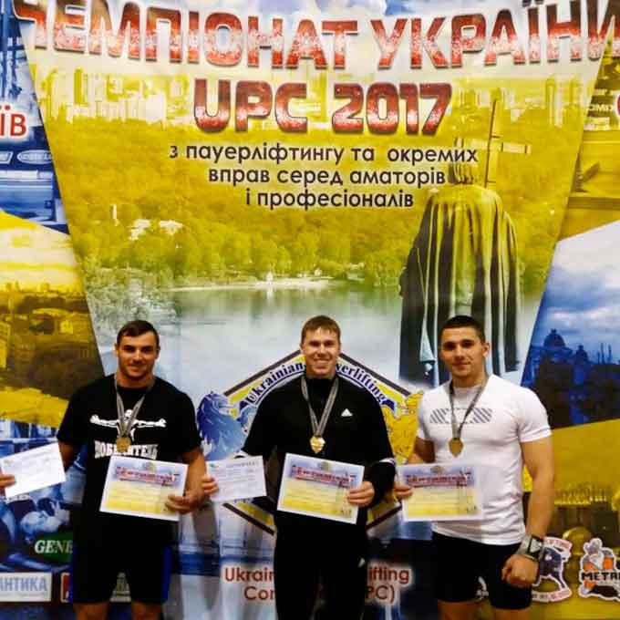 Два рекорди України та три золота – в уманських атлетів