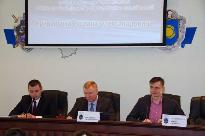 http://chk.gp.gov.ua/userfiles/image/Cherkas/IMGP1853.JPG