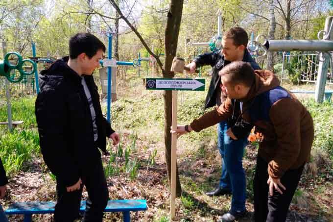 Викладачі та студенти ЧНУ впорядкували могили холодноярців