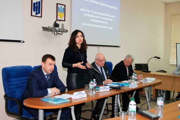 У Східноєвропейському університеті пройшла міжнародна конференція