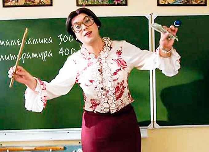Грошова безодня в школах Монастирищини