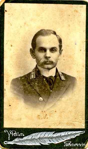 Кирило Стеценко і Українська революція 1917-1921 років