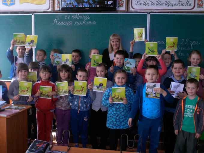 У Черкаську загальноосвітню школу № 4 завітали екологи
