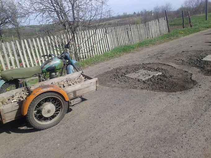 фотографії дороги в с. Івківці, Чигиринського району