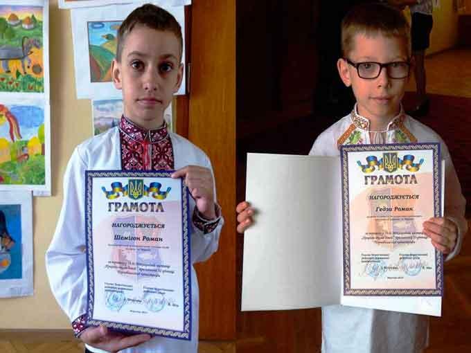 Два Романи стали переможцями міжнародного конкурсу