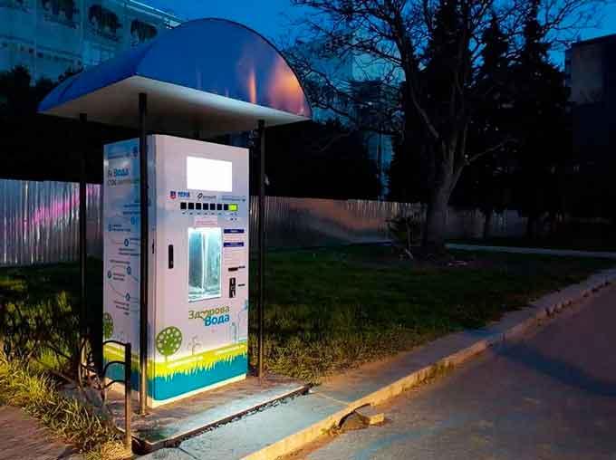 У Черкасах на автоматі доочистки питної води спрацювала сигналізація
