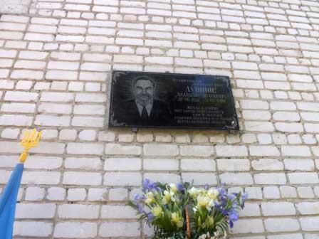 У Монастирищі вшанували пам'ять Анатолія Лупиноса