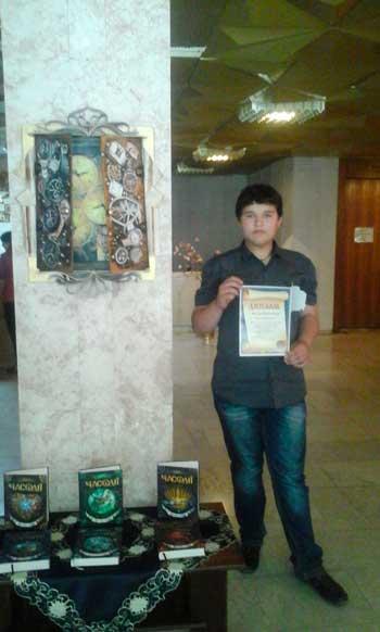 Драбівський дев'ятикласник переміг у конкурсі книжкових відеооглядів