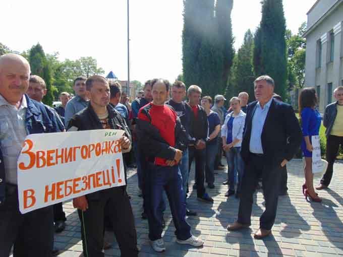 Сьогодні страйкували працівники Звенигородського РЕМ